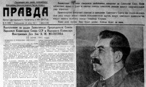 Pravda Newspaper