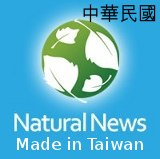 Natural News Taiwan Logo